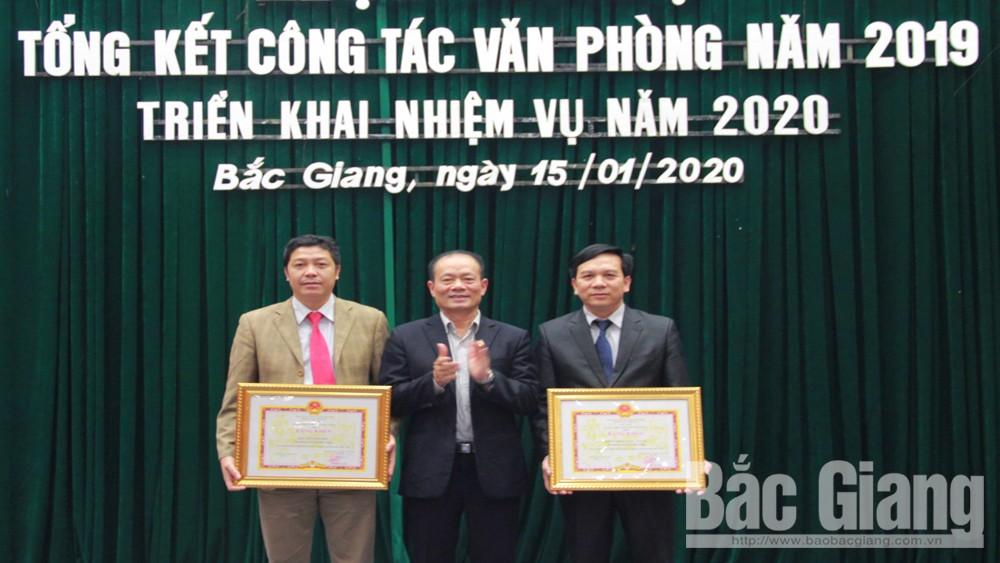 Tiếp tục nâng cao chất lượng, hiệu quả công tác tham mưu của Văn phòng UBND tỉnh