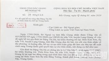 Bắc Giang: Một công nhân tử vong tại Trung Quốc, Sở Ngoại vụ hoả tốc đề nghị hỗ trợ
