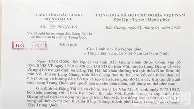 Sở Ngoại vụ Bắc Giang: Hỏa tốc đề nghị hỗ trợ gia đình nạn nhân bị tử vong ở Trung Quốc đưa hài cốt về nước
