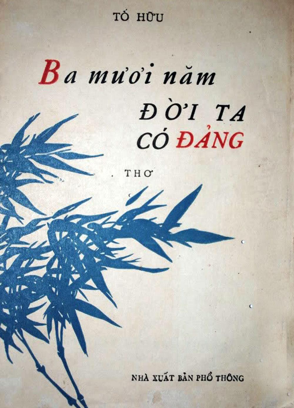 Bài thơ Ba mươi năm đời ta có Đảng trong tập thơ Gió lộng.