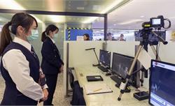 Dịch bệnh viêm phổi do virus corona: Đài Loan (Trung Quốc) ghi nhận trường hợp đầu tiên