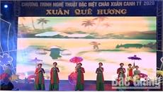 Người dân TP Bắc Giang hân hoan đón giao thừa