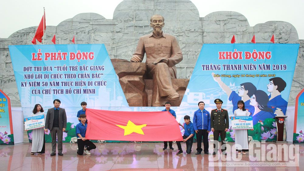 thanh niên tình nguyện, Thành đoàn Bắc Giang, phong trào tình nguyện