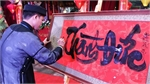 Vietnamese calligraphy gains in popularity