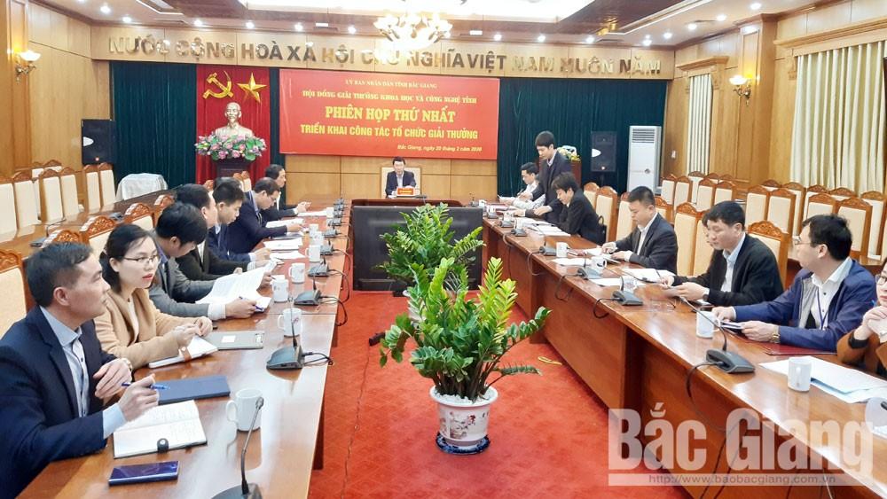 Hội đồng giải thưởng KH- CN tỉnh Bắc Giang lần thứ 2 họp phiên thứ Nhất năm 2020