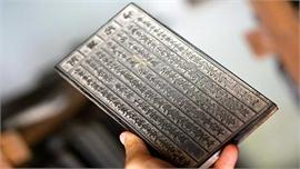 Ký ức thời gian trên những tấm mộc bản hàng trăm năm tuổi