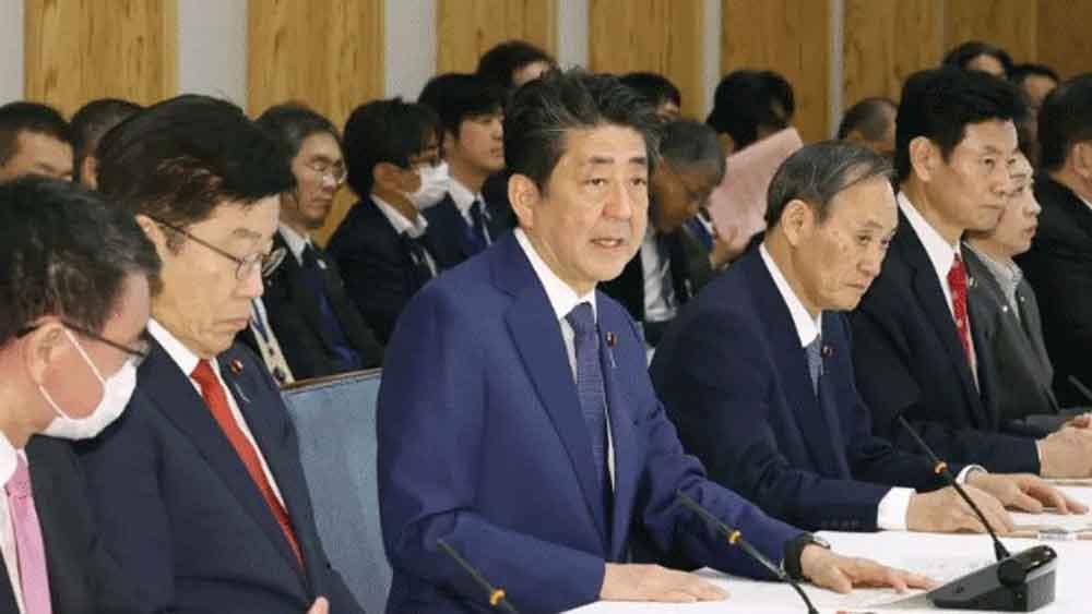 tuyên bố tình trạng khẩn cấp, dịch Covid-19, Thủ tướng Nhật Bản Abe Shinzo, Thủ đô Tokyo
