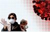 Nhật Bản ban bố tình trạng khẩn cấp, Nga báo động đỏ vì Covid-19