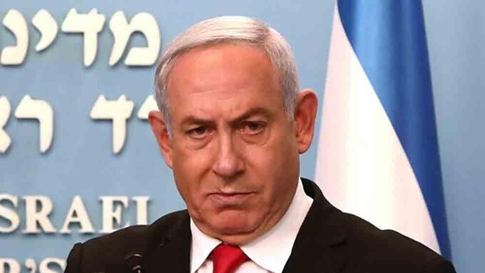 Thủ tướng Israel tuyên bố phong tỏa đất nước trong Lễ Vượt qua