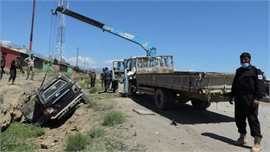 Afghanistan: Đánh bom liều chết gần thủ đô Kabul khiến nhiều người thương vong