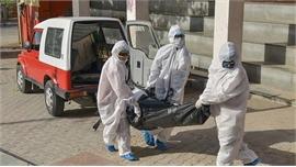 Diễn biến Covid-19 tới 6 giờ sáng 5/5: Thế giới trên 251.000 ca tử vong, trên 3,6 triệu người mắc bệnh