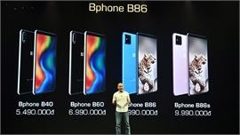 Điện thoại Bphone mới sử dụng công nghệ điện toán tăng chất lượng ảnh chụp