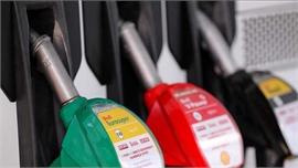 Giá dầu thế giới giảm trước lo ngại về đợt bùng phát thứ hai dịch Covid-19