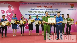 Tỉnh đoàn Bắc Giang: Tuyên dương 20 thanh niên tiêu biểu học và làm theo Bác