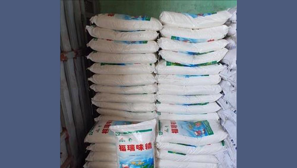 Buôn bán hàng giả, sản xuất mì chính giả, Vũ Hùng Tuấn, Trần Thị Nhung