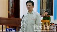 Bắc Giang: 16 năm tù cho kẻ có 6 tiền án vẫn mua bán trái phép chất ma túy