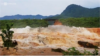 Nước tràn xuống hạ du sau vỡ đập Đầm Thìn