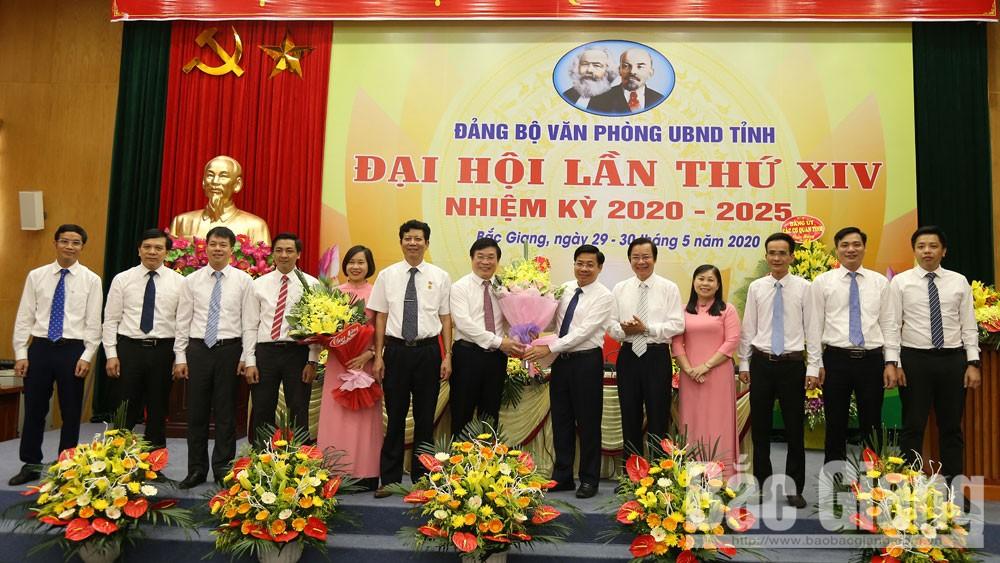 Bắc GIang, Văn phòng UBND tỉnh, Đại hội Đảng bộ, nhiệm kỳ 2020-2025
