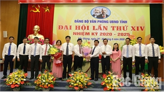 Đại hội Đảng bộ Văn phòng UBND tỉnh nhiệm kỳ 2020-2025: Lãnh đạo đổi mới phương pháp làm việc, nâng chất lượng công tác tham mưu