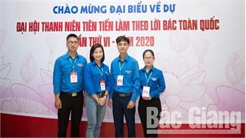 4 điển hình thanh niên tiên tiến của Bắc Giang được tuyên dương toàn quốc
