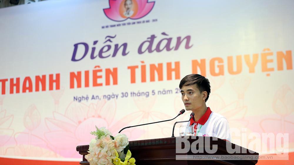 Bắc Giang, Thanh niên tiên tiến làm theo lời Bác, Quách Văn Linh, Trần Tuấn Hiệp, Nguyễn Thị Oanh, Nguyễn Thị Hải Anh