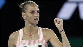 Pliskova: 'Những gã yếu đuối mới so đo tiền thưởng'