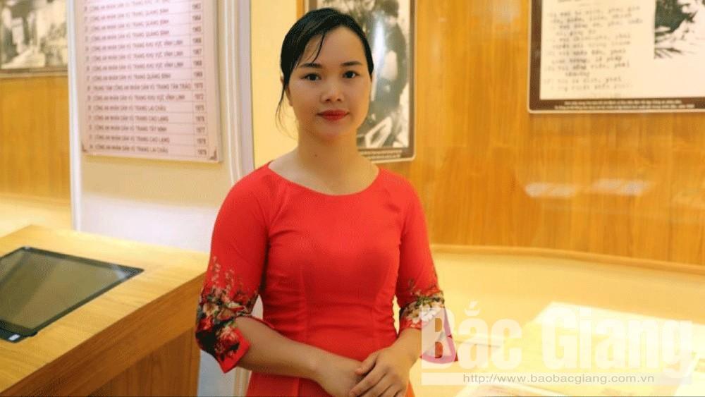 Công an Bắc Giang, Bác Hồ, Khu lưu niệm Sáu điều Bác dạy CAND