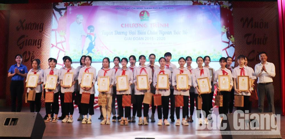 TP Bắc Giang, tuyên dương 99 Đại biểu Cháu ngoan Bác Hồ, Bắc Giang