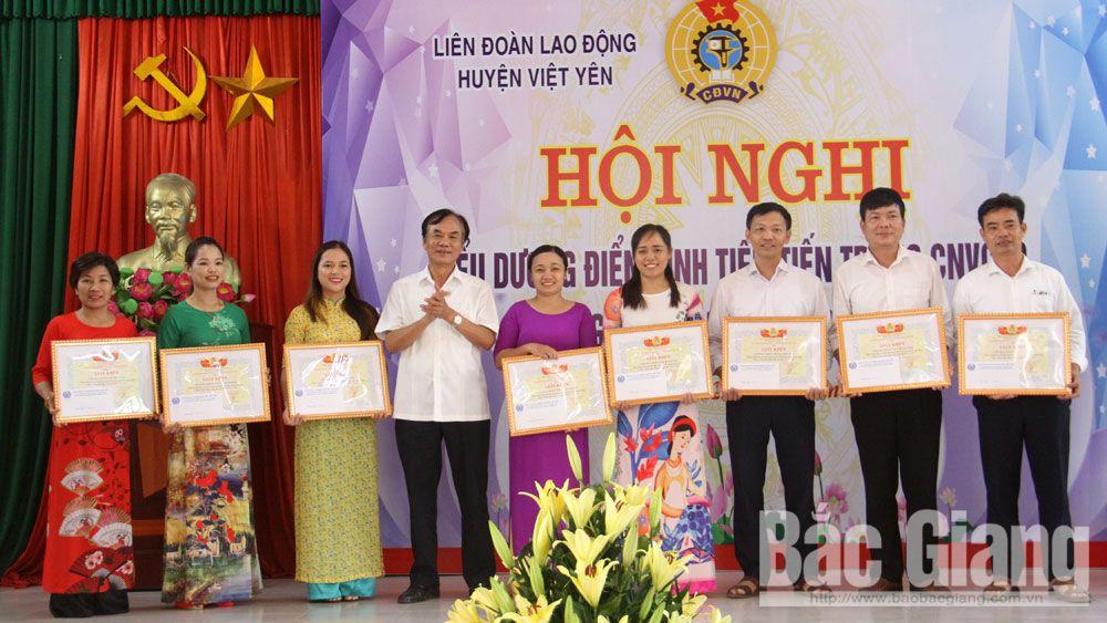 Việt yên, điển hình tiên tiến, biểu dương, liên đoàn lao động