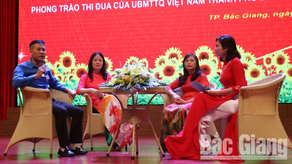 Uỷ ban MTTQ TP Bắc Giang, biểu dương điển hình tiên tiến, Bắc Giang