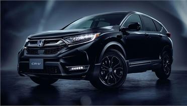 Honda CR-V bản cao cấp nhất giá 35.300 USD