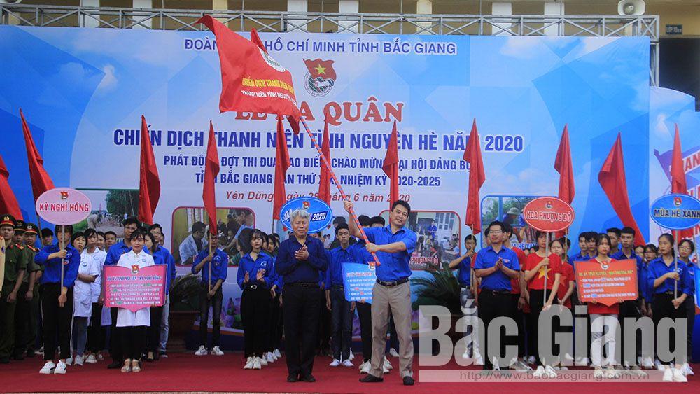 Bắc Giang: Ra quân Chiến dịch Thanh niên tình nguyện hè 2020