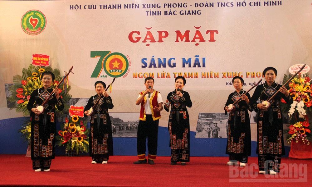 Bắc Giang, Thanh niên xung phong, kỷ niệm 70 năm ngày thành lập, Đoàn Thanh niên xung phong, Hội Cựu TNXP tỉnh Bắc Giang