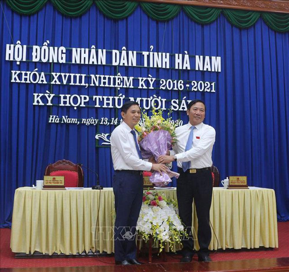 HĐND tỉnh Hà Nam,Trần Xuân Dưỡng,Phó Chủ tịch UBND tỉnh Hà Nam