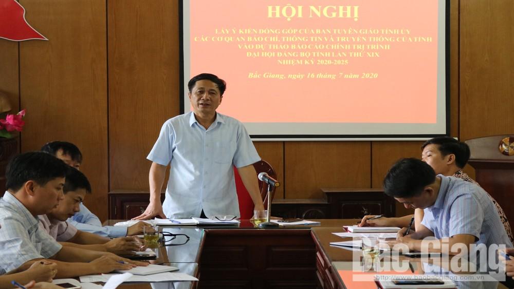 Bắc Giang: Các nhà báo đóng góp ý kiến vào Dự thảo Báo cáo chính trị Đại hội XIX Đảng bộ tỉnh