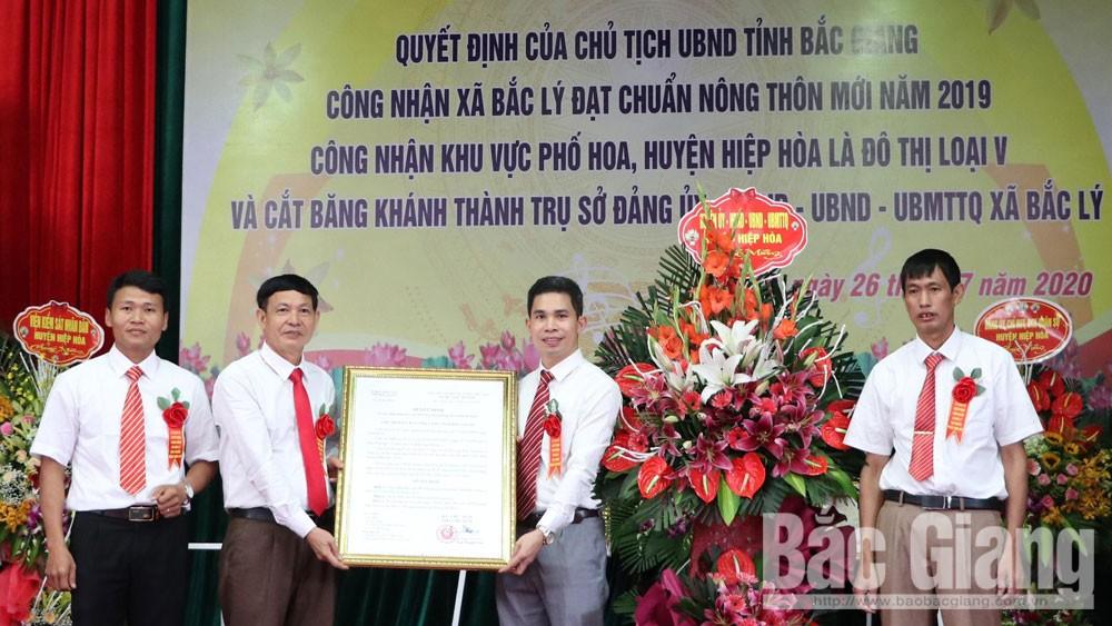 Xã Bắc Lý đón Bằng công nhận xã đạt chuẩn nông thôn mới