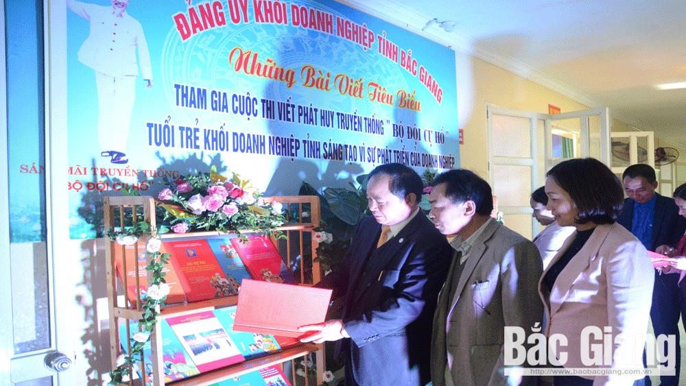 Đảng bộ Khối doanh nghiệp tỉnh Bắc Giang, Đại hội Đảng