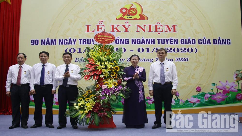 Bắc Giang; Ban Tuyên giáo Tỉnh ủy; kỷ niệm chương