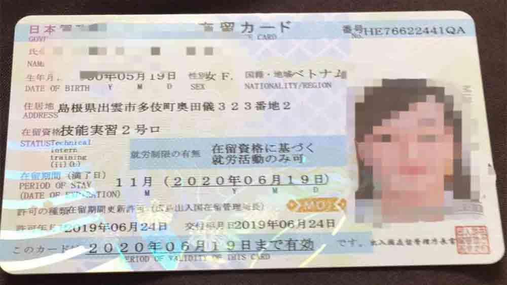 DOFA, Bac Giang citizen, losing contact, Bac Giang province,  seeking information,  overseas study consultancy contract,