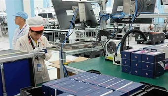 Vietnam aims to have 2,000 supporting businesses