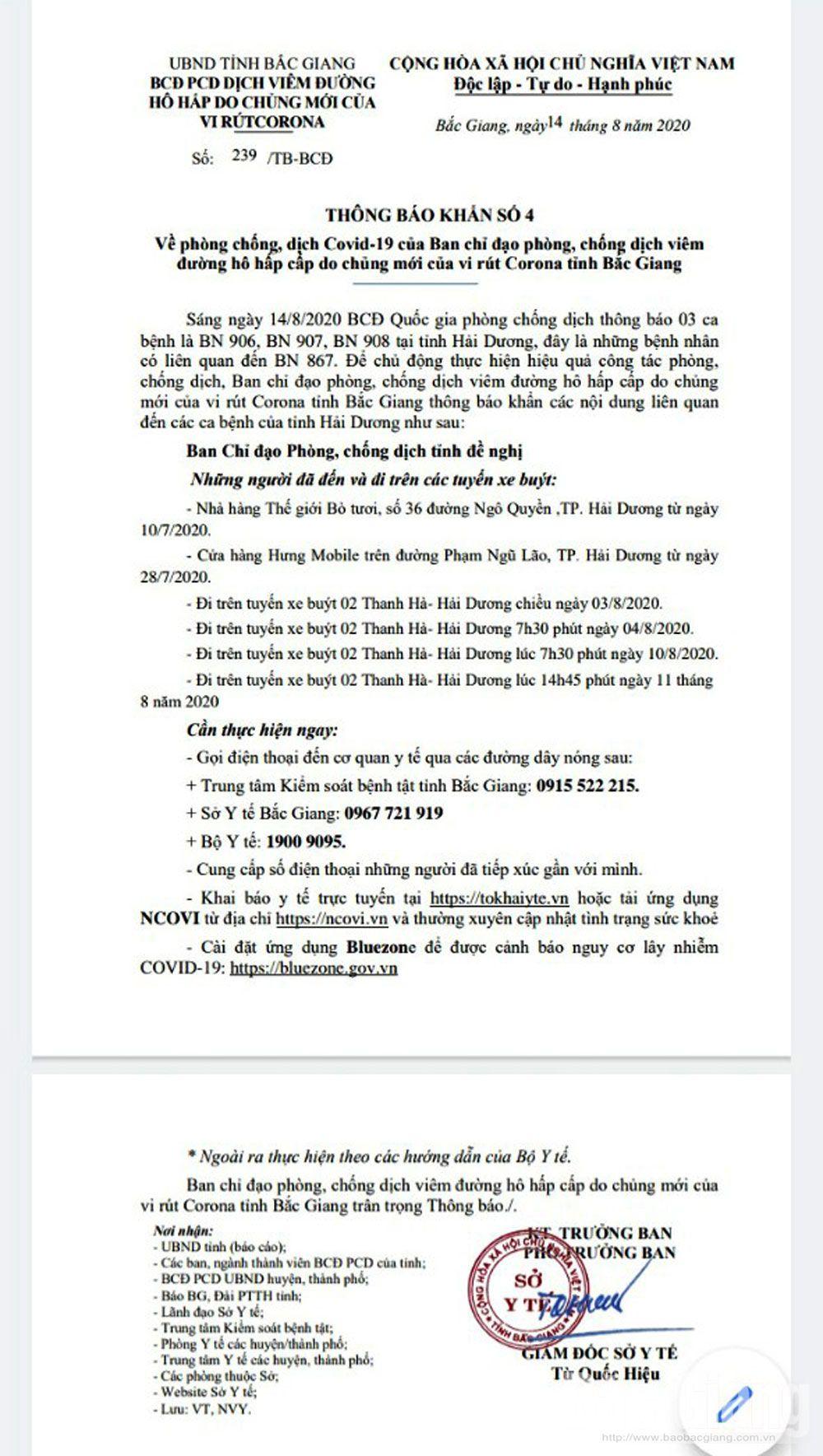 Thông báo khẩn số 4 của BCĐ phòng, chống dịch Covid-19 tỉnh Bắc Giang.