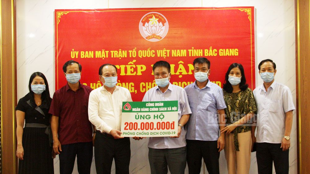 Trade union, Vietnam Bank for Social Policies,  Covid-19 prevention, Bac Giang province, Fatherland Front's Committee, pandemic hit provinces, medical supplies and necessities