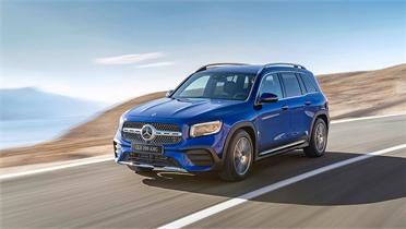 Mercedes GLB ra mắt giá 2 tỷ đồng