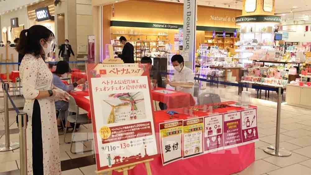 Vietnamese goods displayed at 40 AEON supermarkets in Japan