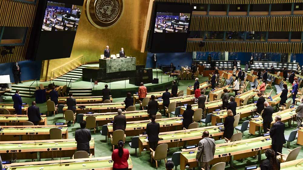 Khai mạc, khóa 75, Đại Hội đồng Liên hợp quốc
