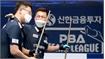 Vietnamese cueist champ at international 3-cushion carom tourney