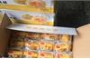 Bắc Giang: Tạm giữ 656 bánh trung thu, 790 túi chân gà không rõ nguồn gốc