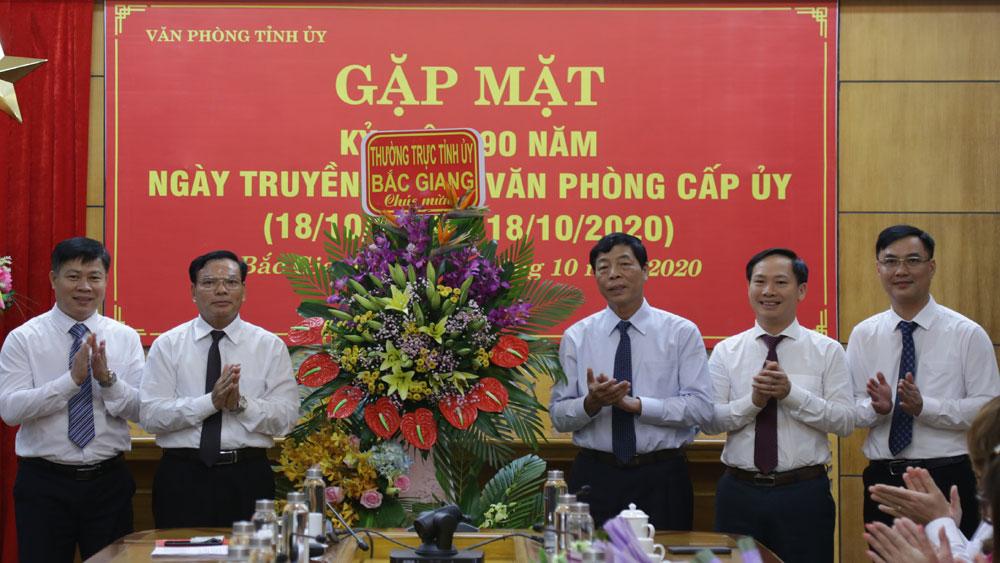 Bắc Giang, Văn phòng Tỉnh ủy, gặp mặt, kỷ niệm 90 năm
