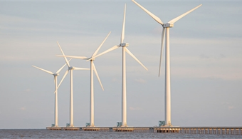 German firm hopes to build $1.5 bln offshore wind farm in central Vietnam