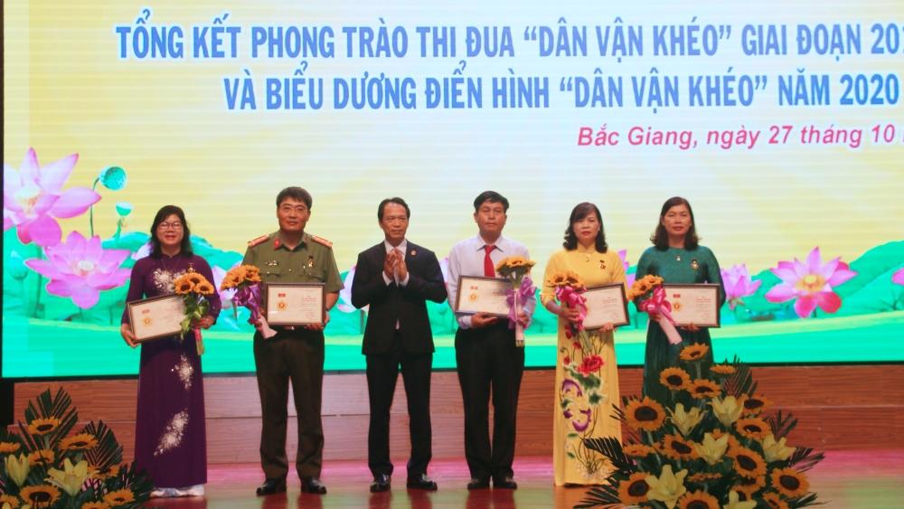 Ban Dân vận Tỉnh ủy Bắc Giang; Dân vận khéo; biểu dương